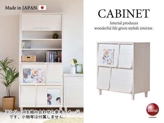 モダンテイスト・幅79cmフラップ扉式キャビネット(木目ホワイト)日本製