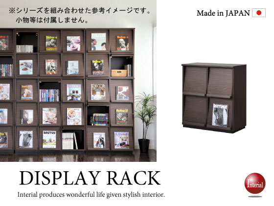 2段×2列・幅77.2cmディスプレイラック(木目ブラウン)日本製