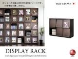 2段×3列・幅114.5cmディスプレイラック(木目ブラウン)日本製