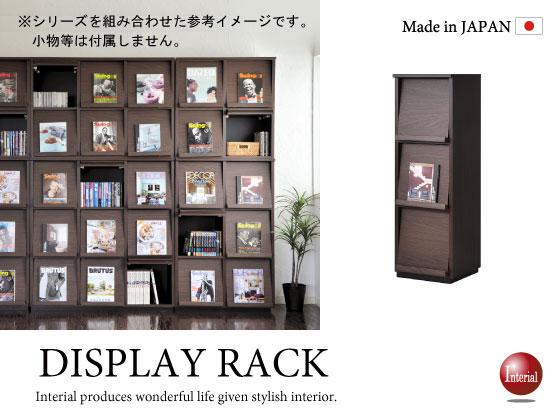 3段×1列・幅40cmディスプレイラック(木目ブラウン)日本製