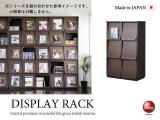 3段×2列・幅77.2cmディスプレイラック(木目ブラウン)日本製