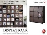 3段×3列・幅114.5cmディスプレイラック(木目ブラウン)日本製