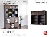 シリーズ組み合わせ専用・幅114.5cm上置きシェルフ(木目ブラウン)日本製