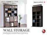 シリーズ組み合わせ専用・幅77.2cm上置き収納(木目ブラウン)日本製