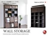 シリーズ組み合わせ専用・幅114.5cm上置き収納(木目ブラウン)日本製