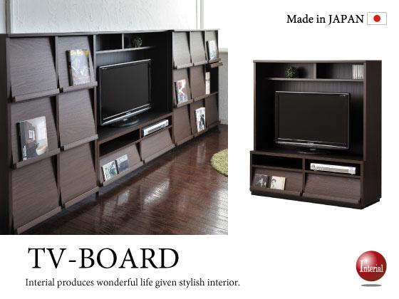 フラップ扉&オープン収納付き・幅114.5cmテレビボード(木目ブラウン)日本製