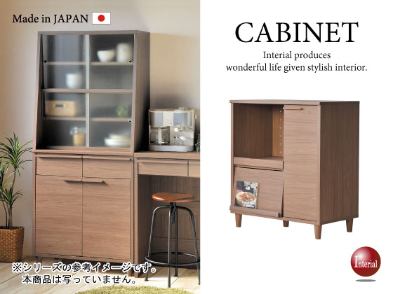 北欧ナチュラル・幅79cmキッチンキャビネット(木目ブラウン)日本製