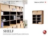 シリーズ組み合わせ専用・幅77.2cm上置きシェルフ(木目ナチュラル)日本製