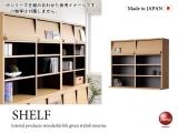 シリーズ組み合わせ専用・幅114.5cm上置きシェルフ(木目ナチュラル)日本製