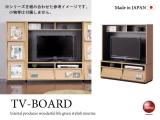 フラップ扉&オープン収納付き・幅114.5cmテレビボード(木目ナチュラル)日本製
