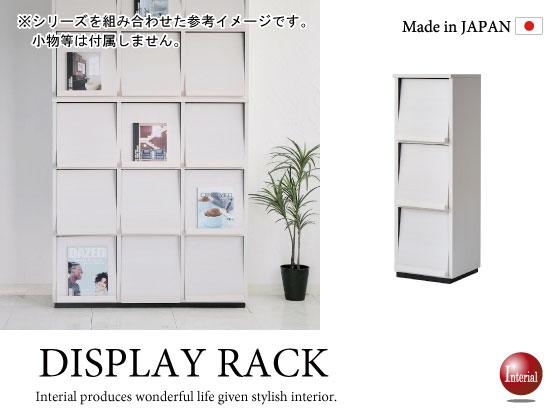 3段×1列・幅40cmディスプレイラック(木目ホワイト)日本製