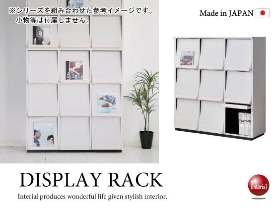 3段×3列・幅114.5cmディスプレイラック(木目ホワイト)日本製