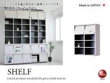 シリーズ組み合わせ専用・幅77.2cm上置きシェルフ(木目ホワイト)日本製