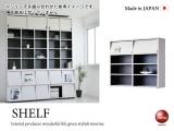 シリーズ組み合わせ専用・幅114.5cm上置きシェルフ(木目ホワイト)日本製