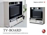 フラップ扉&オープン収納付き・幅114.5cmテレビボード(木目ホワイト)日本製