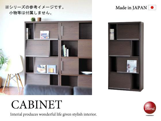 幅80.3cmフラップ扉付きキャビネット(木目ブラウン)日本製