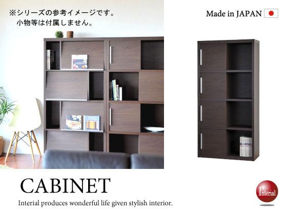 幅80.3cm前扉付きキャビネット(木目ブラウン)日本製