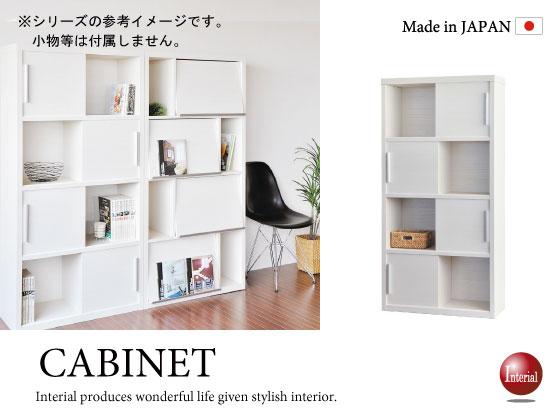 幅80.3cm前扉付きキャビネット(木目ホワイト)日本製