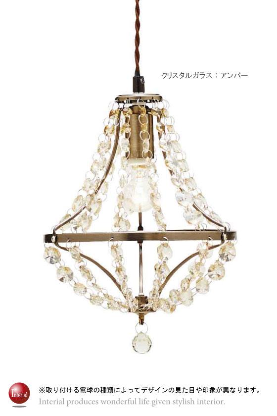 ガラス&スチール製・シャンデリア(1灯)LED&ECO球対応