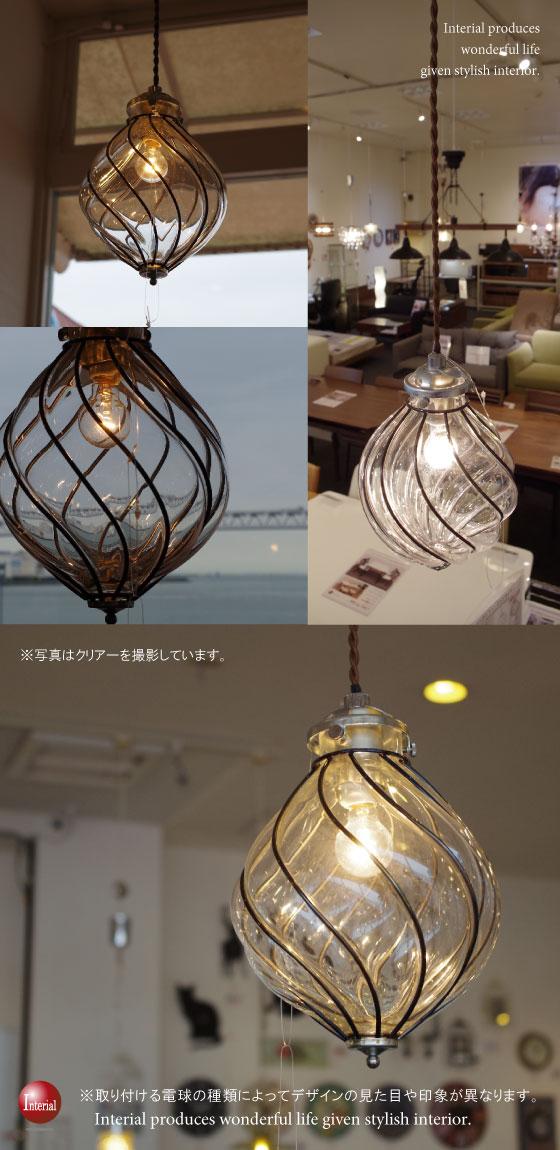 球体デザイン・ペンダントライト(1灯)LED電球&ECO球使用可能