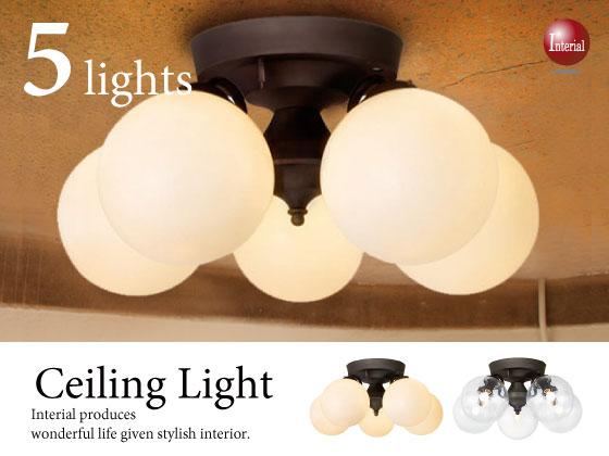 リモコン付き!レトロデザイン・シーリングランプ(5灯)LED電球使用可能