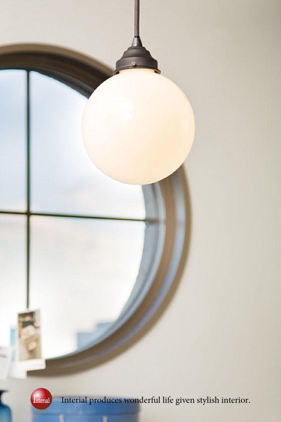 レトロデザイン・ボール型ペンダントランプ(1灯)