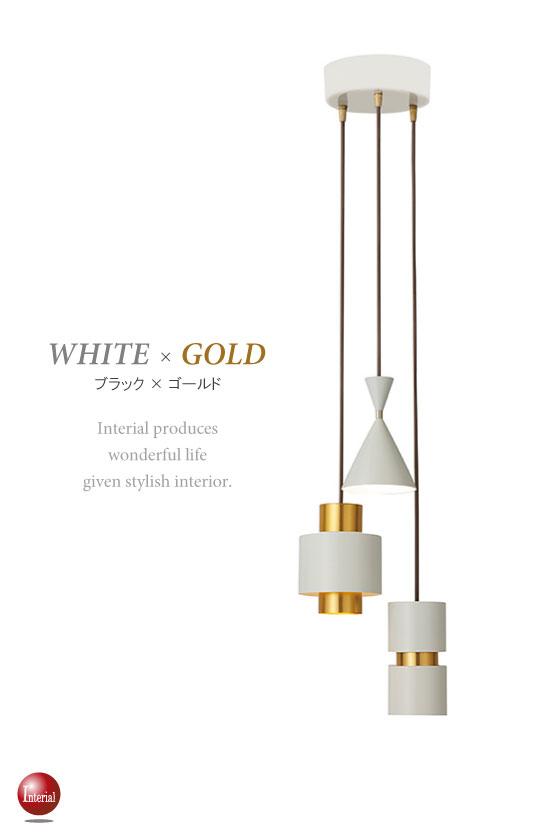 ハイデザイン・ペンダントランプ(3灯)