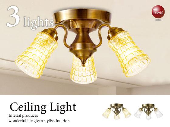 ガラスシェード・シーリングライト(3灯)LED電球&ECO球使用可能