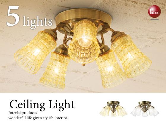 リモコン付属!ガラスシェード・シーリングライト(5灯)LED電球&ECO球使用可能