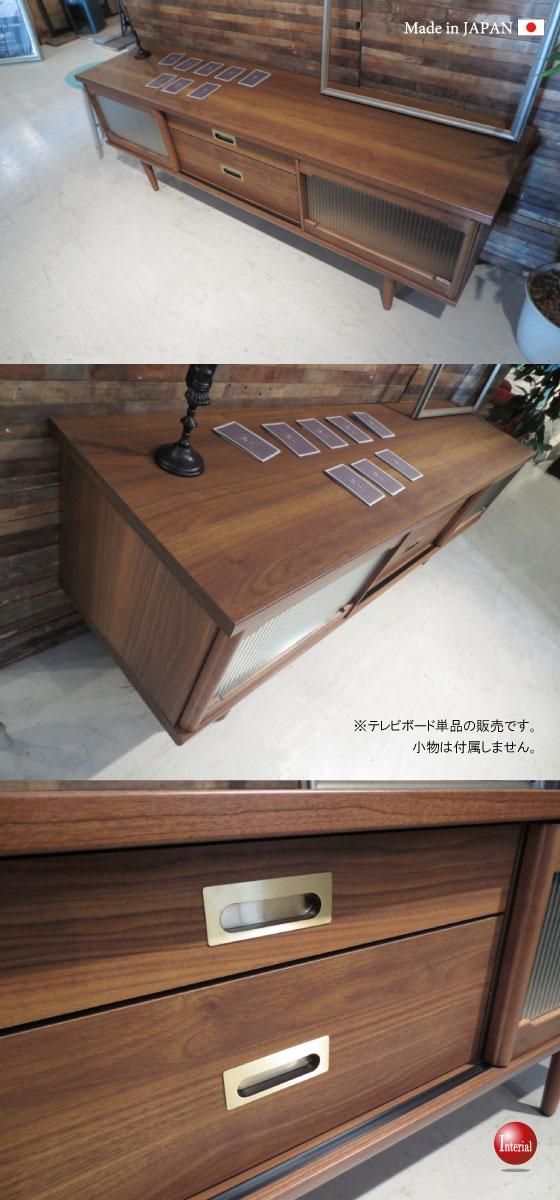 天然木アルダー&ラバーウッド製・幅160cmテレビボード(日本製・完成品)【完売しました】
