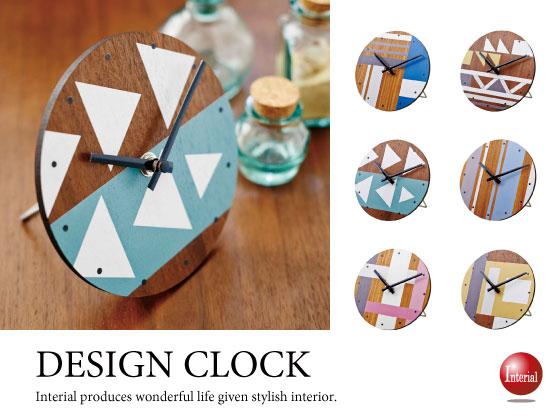 モダンデザイン・インテリア壁掛け&置き時計(直径15cm)