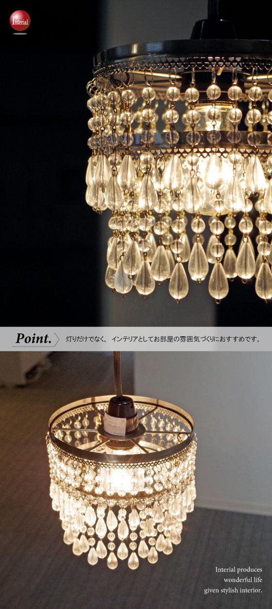 ゴージャスデザイン・シャンデリアペンダントランプ(1灯)LED電球&ECO球使用可能【完売しました】