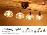 半円型シャンデリア・リモコン付きシーリングライト(4灯)LED電球使用可能