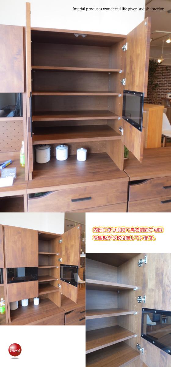 天然木アルダー・幅70cmキッチンボード(日本製・完成品)