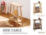 北欧カントリーテイスト・天然木オーク製ミニテーブル(完成品)