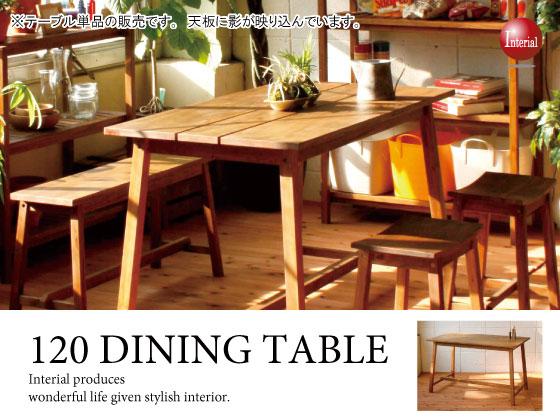 幅120cm・天然木マホガニー製カフェテーブル【完売しました】
