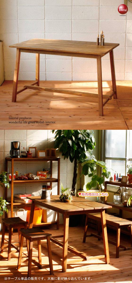 天然木マホガニー材・幅120cmダイニングテーブル