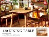 幅120cm・天然木マホガニー製カフェテーブル