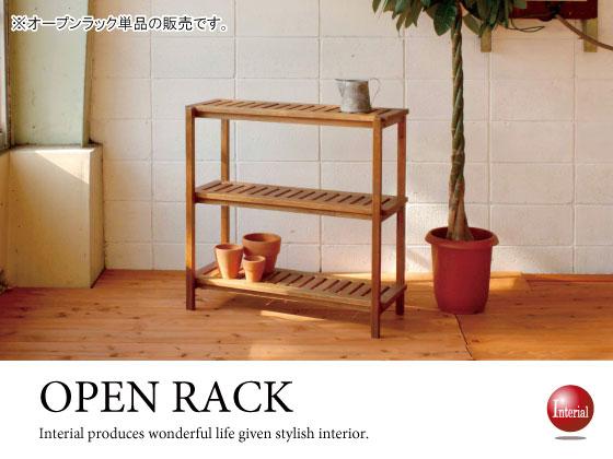 天然木マホガニー材・オープンラック(3段)