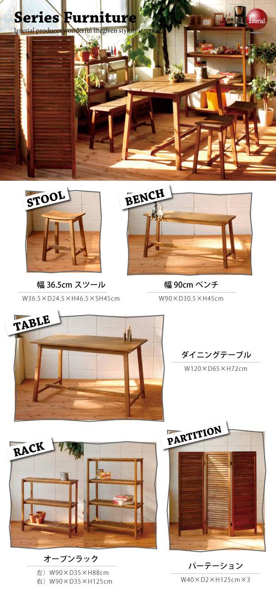 天然木マホガニー材・3連パーテーション(完成品)