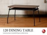 ツートンカラー・幅120cmダイニングテーブル