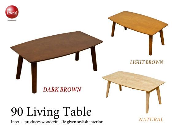 天然木ラバーウッド・幅90cm折りたたみリビングテーブル(完成品)