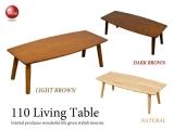天然木ラバーウッド・幅110cm折りたたみリビングテーブル(完成品)
