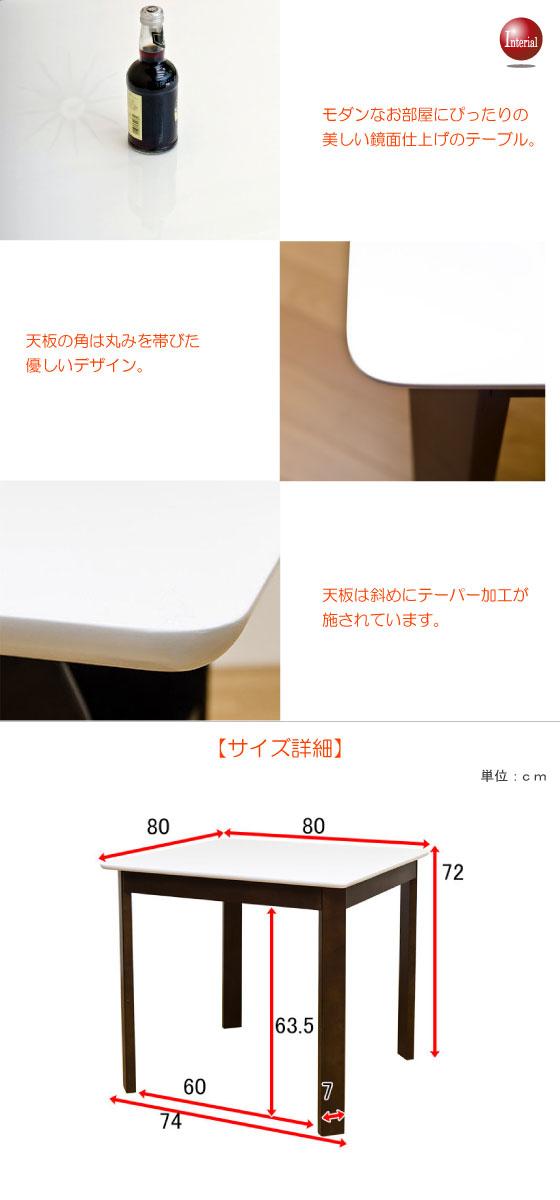 ホワイトハイグロス塗装・幅80cmダイニングテーブル(正方形)【完売しました】