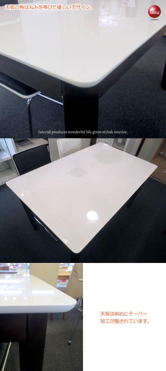 ホワイトハイグロス塗装・幅130cmダイニングテーブル(長方形)