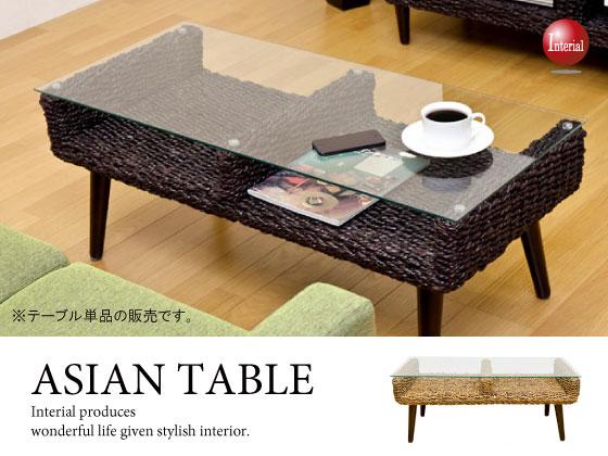 アジアンアバカ・幅100cmリビングテーブル(完成品)【完売しました】