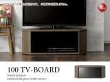 木目ブラウン&ブラックガラス製・幅100cmテレビ台