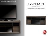 木目ブラウン&ブラックガラス製・幅100cmテレビボード