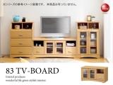 木目柄ナチュラル・幅83cmテレビボード