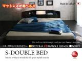 照明&棚付き・ロータイプベッド(セミダブル)4色